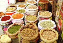 bhusar market